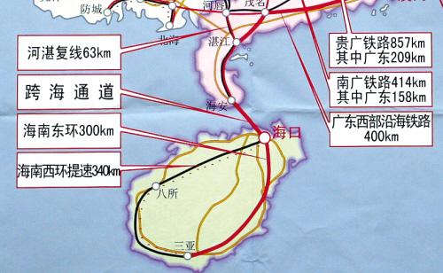 广东省海南省 铁路规划示意图    本报特派记者  宋国强翻拍