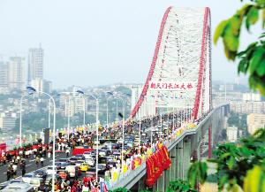 世界第一大跨径拱桥-海南日报数字报刊