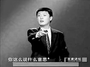 袁腾飞讲课视频_海南日报数字报刊
