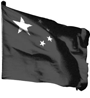 海南岛上飘起第一面五星红旗