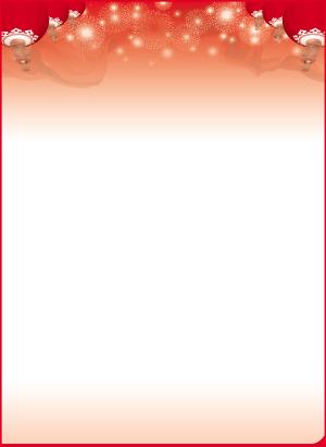 海南农业系统2009年度光荣榜