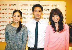 泰国明星pong,bee,pang 左起 在深圳 高清图片