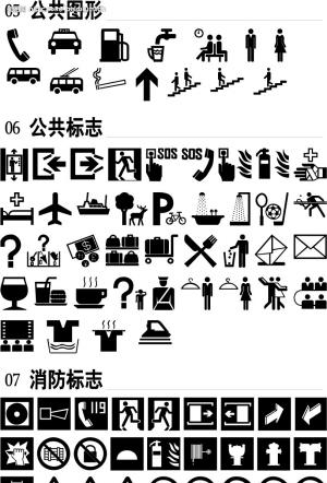 海口某港口码头,标识牌缺少英文.图片
