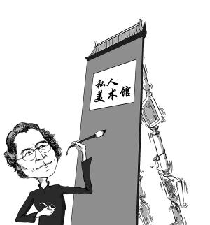 许宏泉:个人美术馆,莫让文化风景变祠堂 - 许宏泉 - 许宏泉的博客