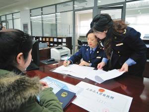 海南日报数字报-天津颁发新版营业执照