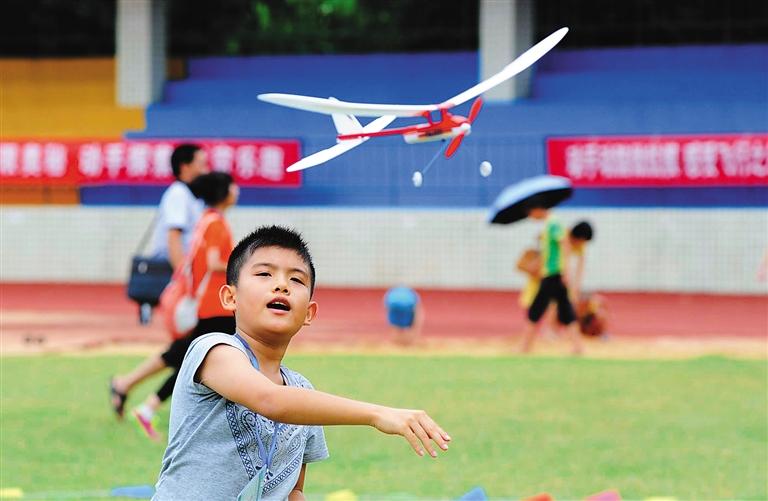 海南日报数字报-省青少年航模赛总决赛海口举行