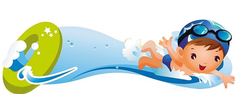 由于游泳池内的水比较脏,游完泳后,应让孩子用清水清洗一下耳朵.