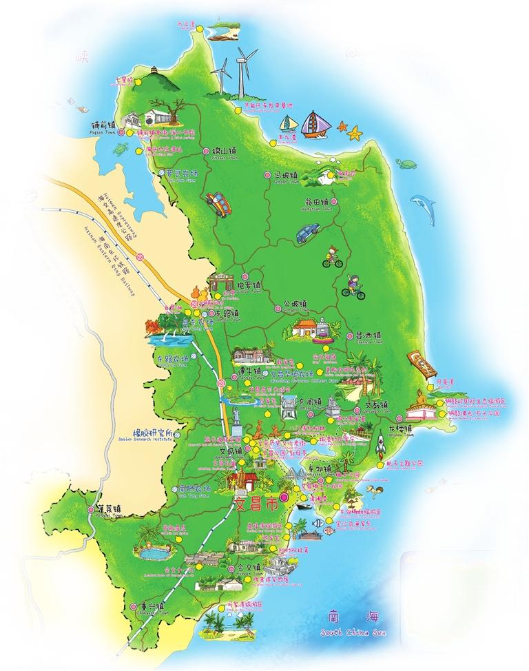 海南美食地图手绘