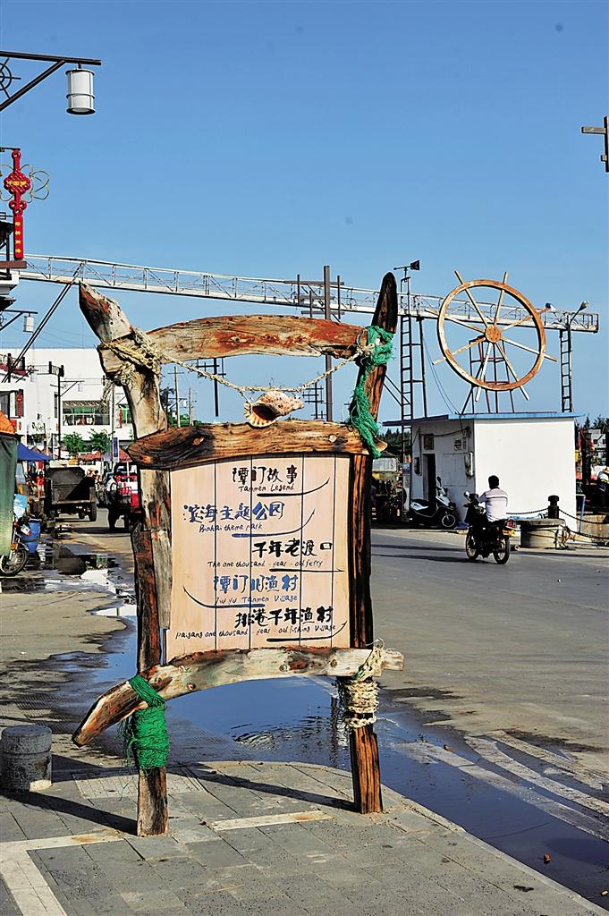 海南日报数字报-琼海:国际旅游岛新兴旅游目的地