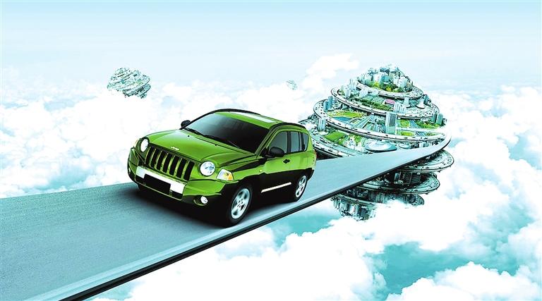 -->  方兴未艾的工业4.0,正在汽车业掀起新一轮热潮。德国大众、宝马、奔驰等德系车在中国猛然发力制造端工业4.0,更多车企则在车联网、售后应用等领域高调布局工业4.0,一场掘金工业4.0的新浪潮已开启。   无疑,工业4.0模式的切换,将大幅改变我国汽车产业的生态环境。分析指出,互联网云端与汽车的融合,将完全颠覆现有模式,包括从供应链体系、生产体系以及售后体系。随着工业4.