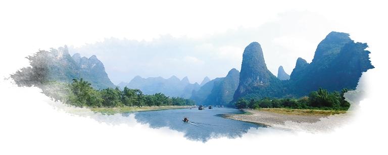 桂林山水咏新调