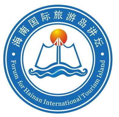 海南日报数字报-国际旅游岛讲坛 br>3月28日讲座预告