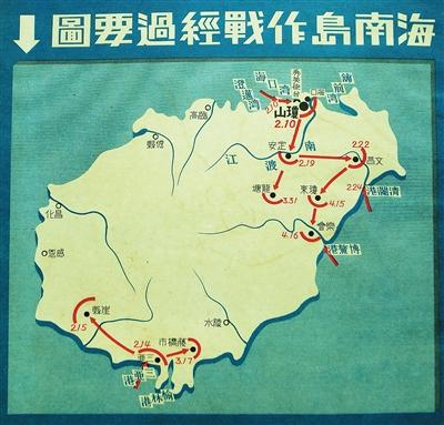 海南岛地图全图高清版简图
