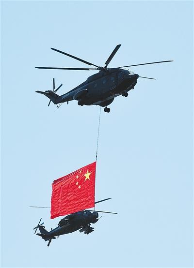 9月3日纪念抗战胜利70周年的大阅兵中