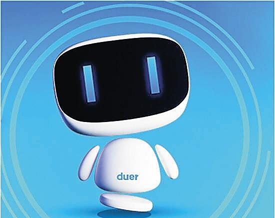 这个浑身雪白,长着蓝宝石眼睛的小机器人,是百度近日最新推出的
