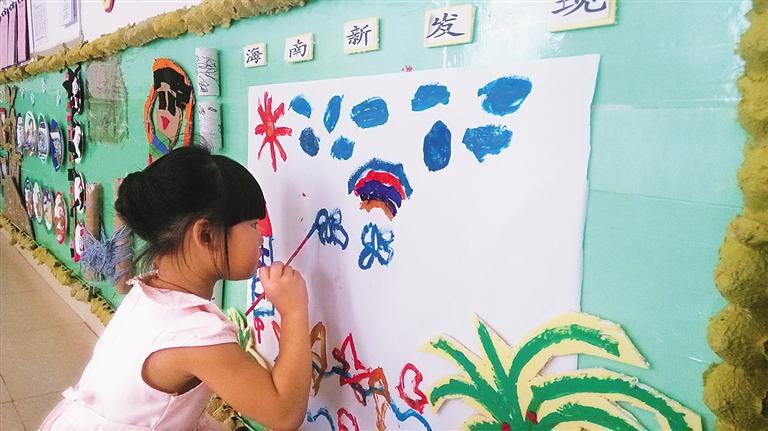 乡镇公办幼儿园