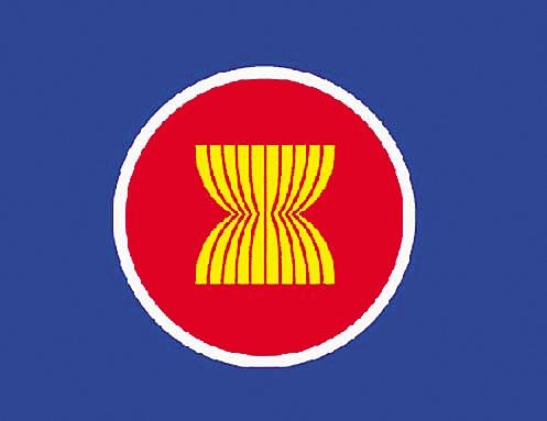东盟logo旗 矢量