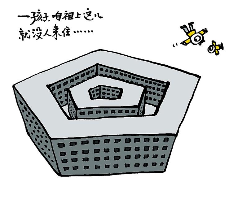 五角折叠剪纸详细步骤图解教程
