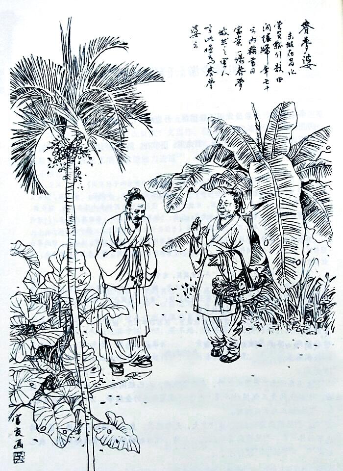 海南日报数字报-海南古代奇女子图片