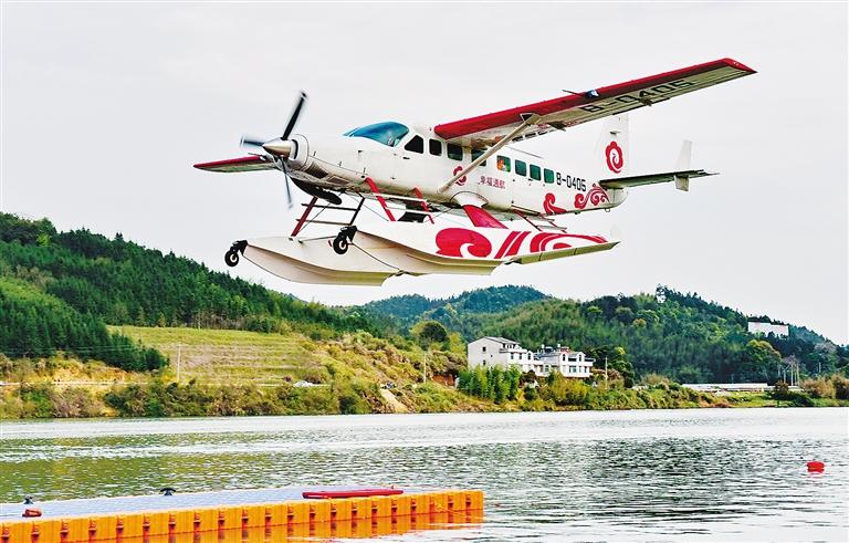 水上飞机首航成功