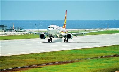 飞机 400_241