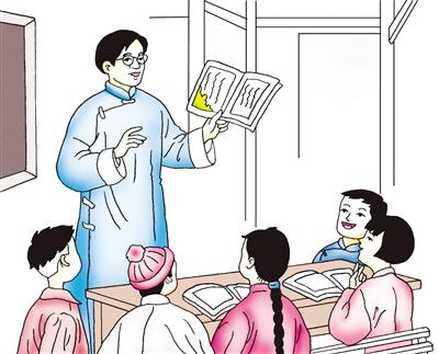 课堂小人漫画ppt素材