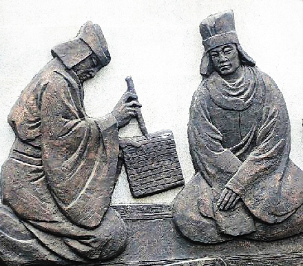 海南日报数字报-古代史官的操守图片