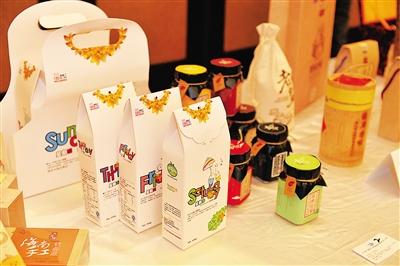 海南旅游商品创新创意设计大赛参赛作品集中展示.图片