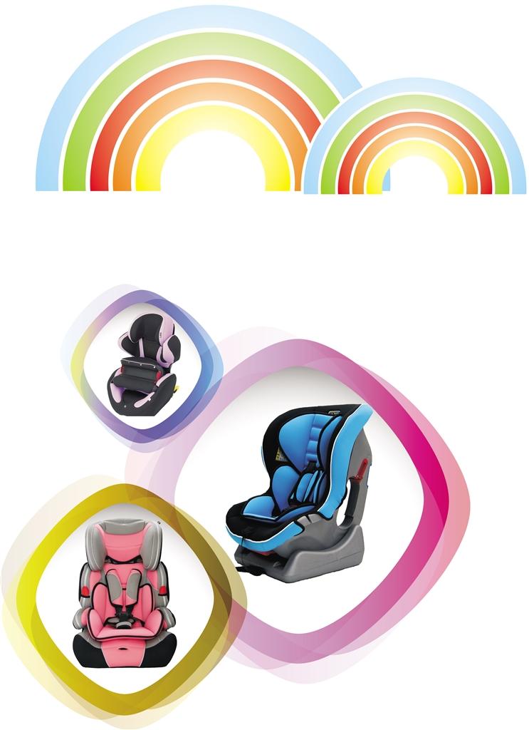 认证标志:从2015年9月1日起,国内市场上销售的儿童安全座椅产品必须通