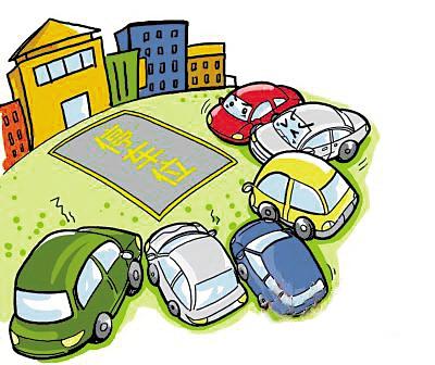 """停车位缺口巨大   记者调查发现,停车难给城市带来了多种""""并发症""""."""