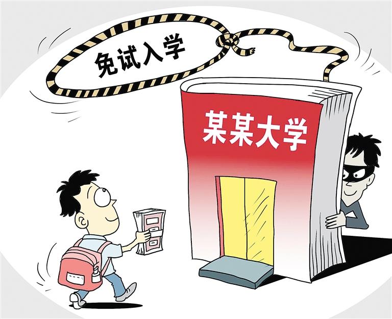 目前,是高考填报志愿阶段,也是高招骗局高发期,朝阳法院法官结合具