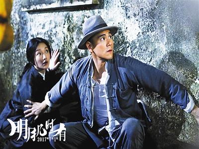 明月《电影几时有》今起海南可以上映看最新电影的微博图片