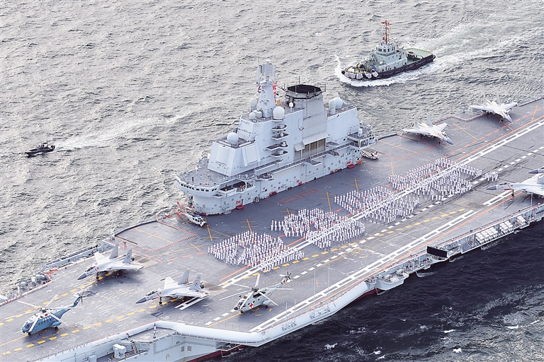 海军航母编队抵达香港
