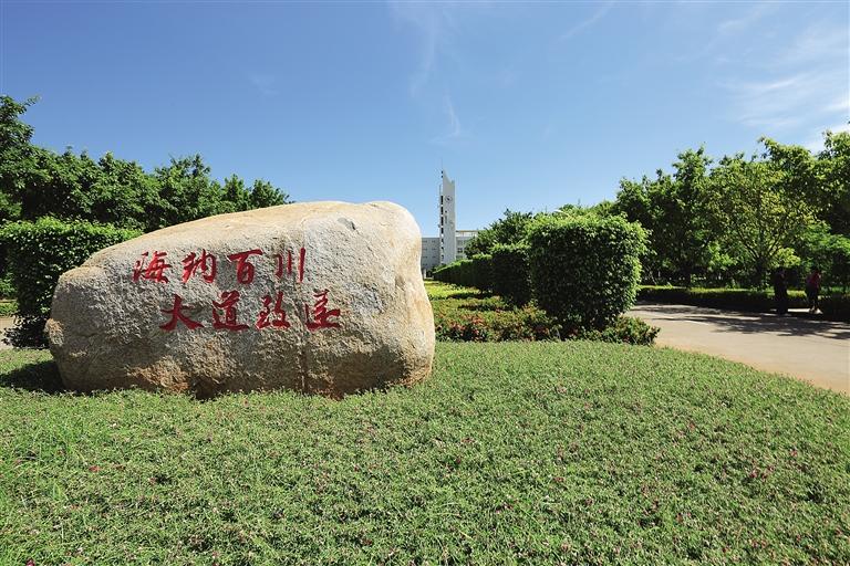 海南大学风景优美的校园.  海南大学供图
