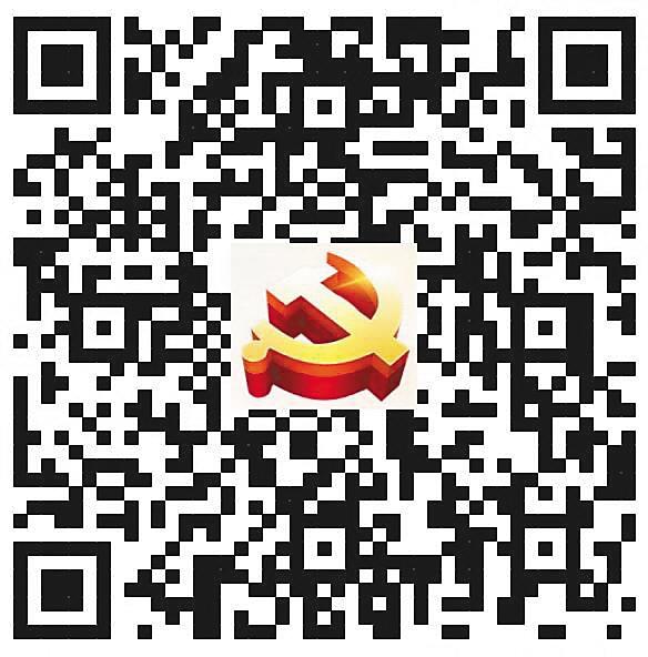 """扫码进入""""海南省学习宣传贯彻党的十九大精神网上学校"""""""