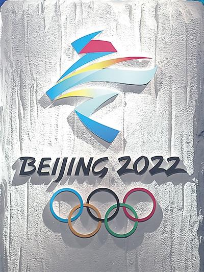 北京2022年冬奥会会徽和冬残奥会会徽揭晓图片