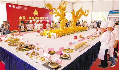 2017第三届海南国际旅游美食博览会参展人数达28.6万人次,总交易额2.