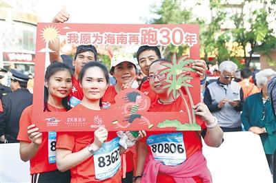 跑者同贺海南建省办经济特区30周年.