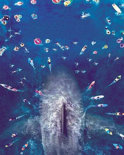 《巨齿鲨》电影海报