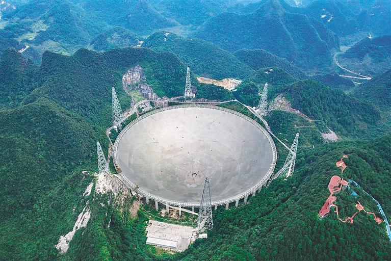 中国天眼:两年发现44颗新脉冲星
