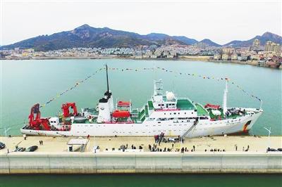 """11月7日,""""大洋一号""""停靠在青岛市崂山区的青岛海洋科学考察基地码头"""