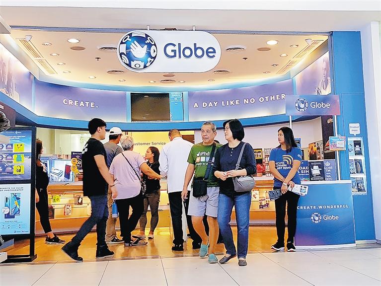 菲律宾开通首个5g商用网络 华为是核心供应商