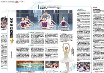 """切身感受到了""""中国梦""""和""""我的梦""""如此贴近……   近年来,海南芭蕾艺术"""
