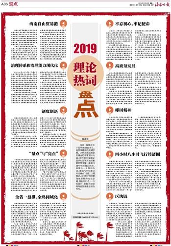 中国梦快乐舞步十二套