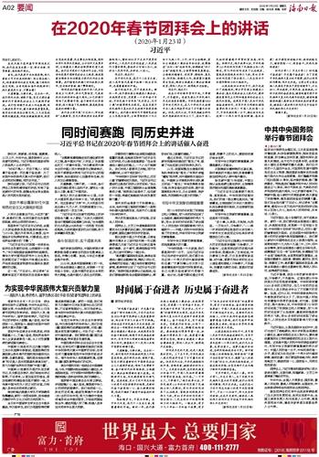 乾御中国梦v60
