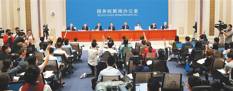 国新办举行《海南自由贸易港建设总体方案》新闻发布会