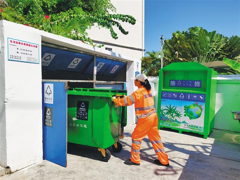 海口市各区探索垃圾分类好经验