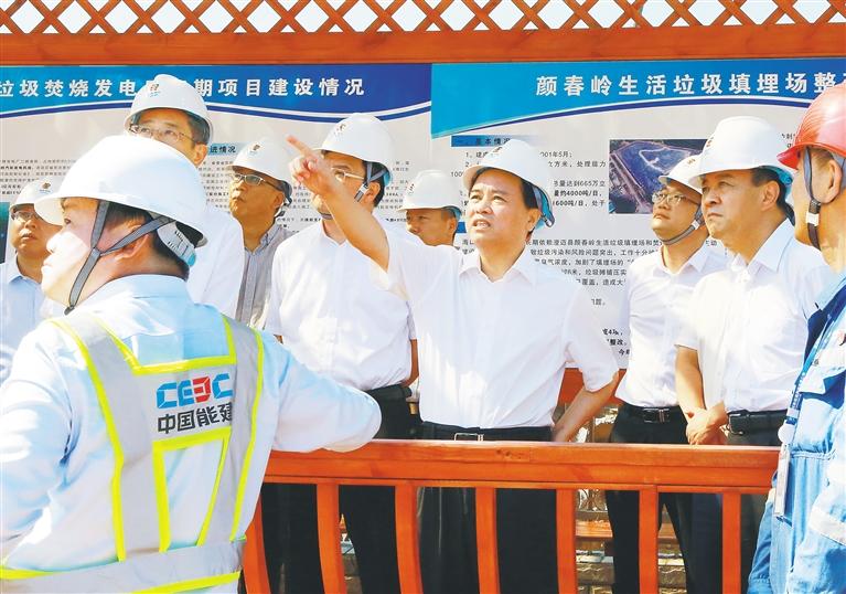 刘赐贵在海口督查生态环境重点问题整改工作情况