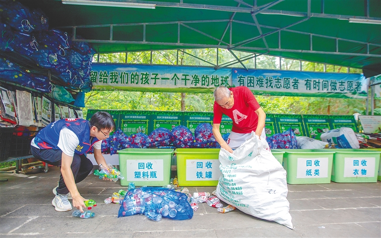 """海口白沙门环保教育站:废弃物品玩起""""潮范儿"""""""