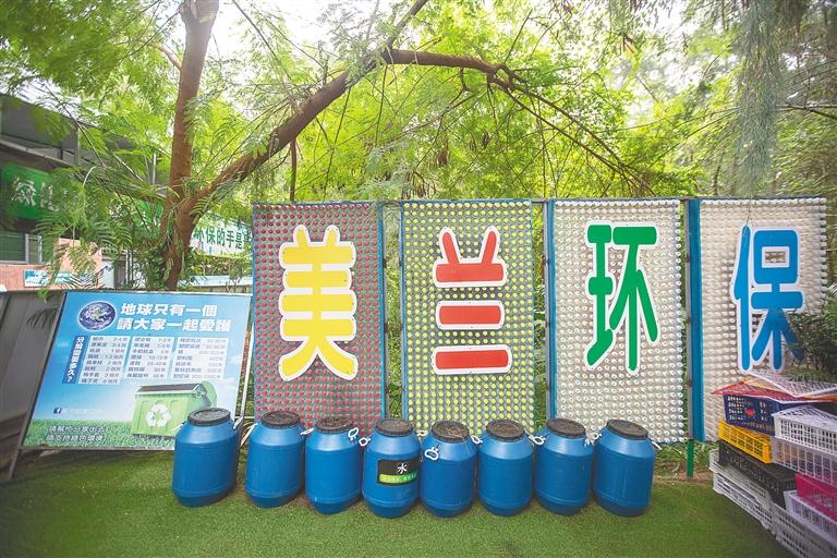 """10月1日起,海南省四个垃圾分类试点城市因地制宜迎接""""大考"""""""